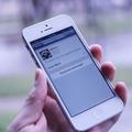Eva Sành điệu - iPhone gặp lỗi bảo mật nguy hiểm