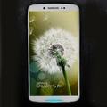 Eva Sành điệu - Galaxy S IV có thể cuộn trang bằng mắt