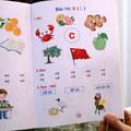 Sách học vần tiếng Việt lại vẽ cờ TQ