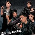 Xem & Đọc - 6 phim hình sự TVB đáng mê mẩn