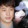 Làng sao - Nạn nhân tố Park Si Hoo lần đầu xuất hiện