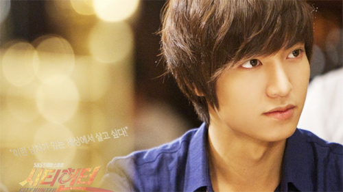 Lee Min Ho tung ra album ca nhạc - 2