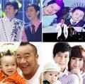 Làng sao - Những cặp cha con nổi tiếng showbiz Việt