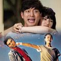 Xem & Đọc - 10 mỹ nam Hàn bị 'ức hiếp' trên phim