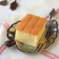 Bếp Eva - Mách chị em làm bánh ga-tô cơ bản