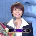 Làng sao - Kim Hye Soo đại thắng tại KBS Drama Awards 2013