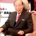 Làng sao - Cựu chủ tịch TVB vừa qua đời tại nhà riêng