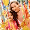 Làng sao - Hoàng Lê Vi khoe con gái lớn xinh đẹp