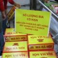 """Mua sắm - Giá cả - Dân HN đổ xô sắm tết, siêu thị """"cháy"""" bia"""
