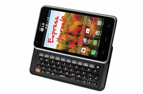 bo tu smartphone android co dien voi ban phim qwerty - 4