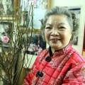 Làng sao - Đầu xuân gõ cửa nhà nhỏ của nghệ sỹ Lê Mai