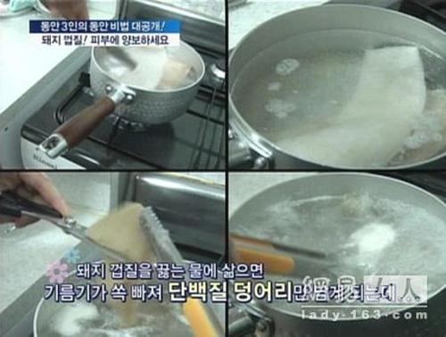 Chị em 'xôn xao' 2 cách làm đẹp Hàn Quốc-5