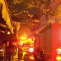 Tin tức - Cháy khu tập thể đêm Valentine, 4 nhà bị thiêu rụi