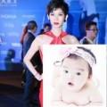 Làm mẹ - Lộ ảnh đầu tiên của con gái Xuân Lan