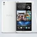 Eva Sành điệu - Phablet HTC Desire 8 màn hình 5,5 inch sẽ ra mắt ngày 24/2
