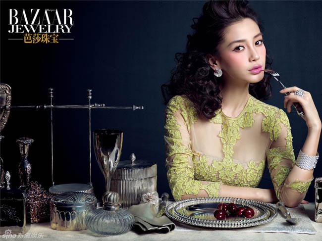 Tiệc tùng cùng bạn gái Huỳnh Hiểu Minh