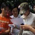 Tin tức - Bộ GD-ĐT công bố 4 môn thi tốt nghiệp THPT