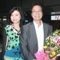 Làng sao - Vợ chồng Chế Linh bất ngờ về nước trong đêm
