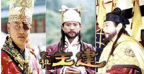 top 10 ky luc rating phim truyen hinh han quoc (p.2) - 12
