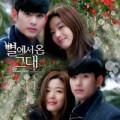 Làng sao - Vì sao đưa anh tới: Jeon Ji Hyun đòi cưới gấp