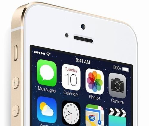 iOS 7.1 sẵn sàng phát hành trong vài ngày tới-1