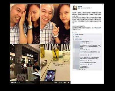 Trung Quốc: Chàng U60 nàng mới 17 tuổi-5