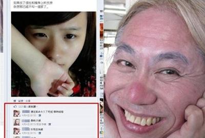 Trung Quốc: Chàng U60 nàng mới 17 tuổi-8