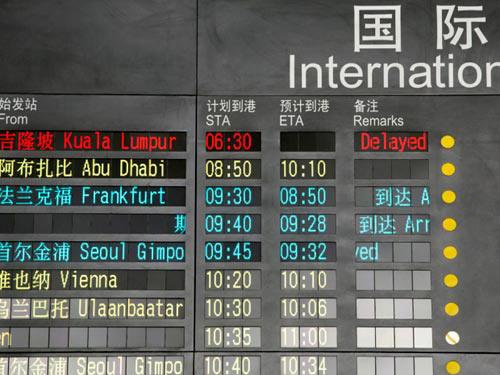 Máy bay mất tích cách Phú Quốc 153 hải lý - 2