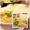 Bếp Eva - Đi ăn bún giấm nuốt Huế ở Sài Gòn
