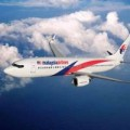Tin tức - Video: Nỗ lực tìm kiếm máy bay mất tích
