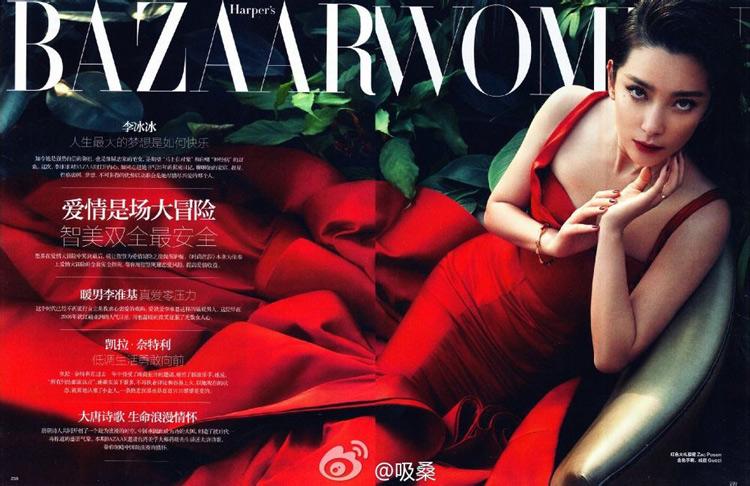 Lý Băng Băng trở thành gương mặt trang bìa của tạp chí Harper's Bazaar với những khuôn hình lộng lẫy và quyến rũ