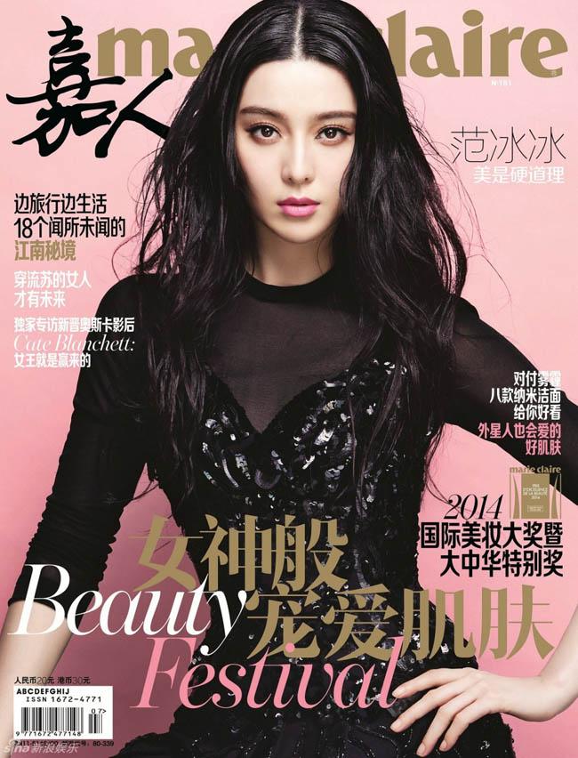 Phải đợi đến tháng 4, Phạm Băng Băng mới trở thành cover girl của 1 tạp chí trong năm 2014. Cô hiện diện trên Marie Claire với những hình ảnh khá gần gũi, giản dị.