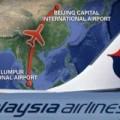 Tin tức - Không tặc dùng điện thoại di động để cướp MH370?