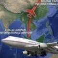 Tin tức - Tràn ngập tin 'Tìm thấy MH370, nhiều người sống sót'