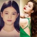 Làng sao - Hoàng Thùy Linh xinh đẹp năm 12 tuổi