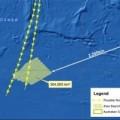 Tin tức - Phi cơ TQ tìm thấy vật thể nghi của MH370