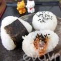 Bếp Eva - Thử làm cơm nắm kiểu Nhật ăn nào!