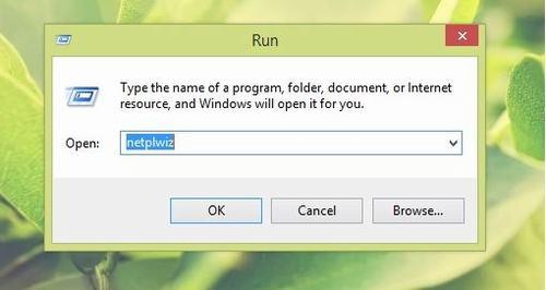bo qua buoc dang nhap khi khoi dong windows 8.1 - 2