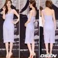 """Làng sao - Lee Da Hae diện đầm trong suốt lộ dáng """"nuột"""""""