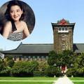 Làm đẹp - 10 thành phố nhiều mỹ nhân nhất Trung Quốc