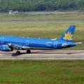 Tin tức - Máy bay Vietnam Airlines rơi ốp bảo vệ quạt làm mát