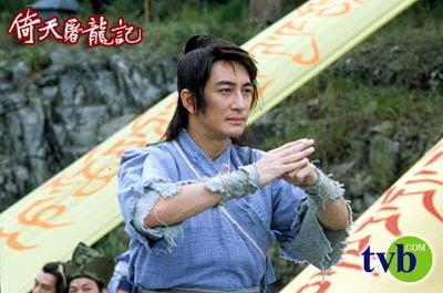 "nhung dien vien ""ngoi"" nham vai trong phim kim dung - 5"