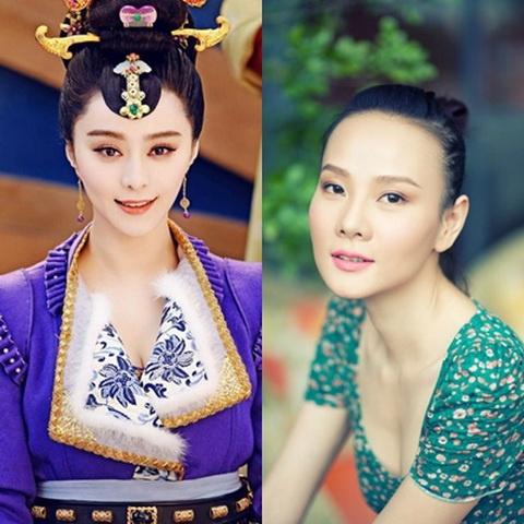 """Dương Yến Ngọc: """"Phạm Băng Băng là bình hoa di động""""-3"""