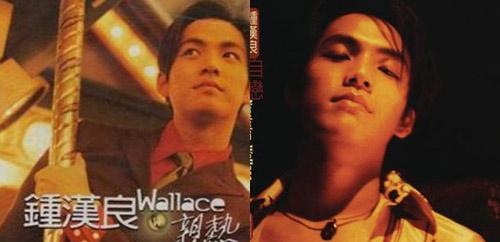 """chung han luong: con duong tro thanh """"bach ma hoang tu"""" - 2"""