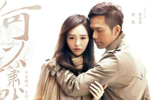 """chung han luong: con duong tro thanh """"bach ma hoang tu"""" - 5"""