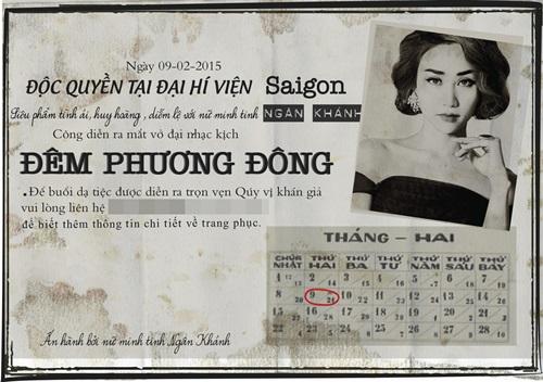 Thiệp cưới độc đáo của Ngân Khánh và chồng Việt kiều - 2
