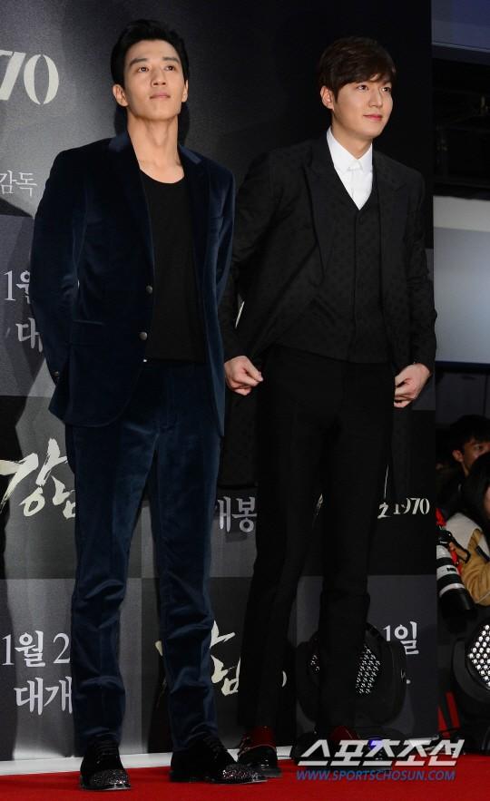 """Sao """"khủng"""" tới xem phim của Lee Min Ho-3"""