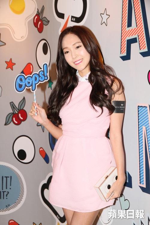 """Sao """"khủng"""" tới xem phim của Lee Min Ho-16"""