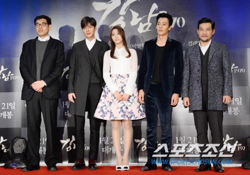 """Sao """"khủng"""" tới xem phim của Lee Min Ho-1"""