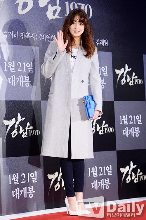 """Sao """"khủng"""" tới xem phim của Lee Min Ho-12"""